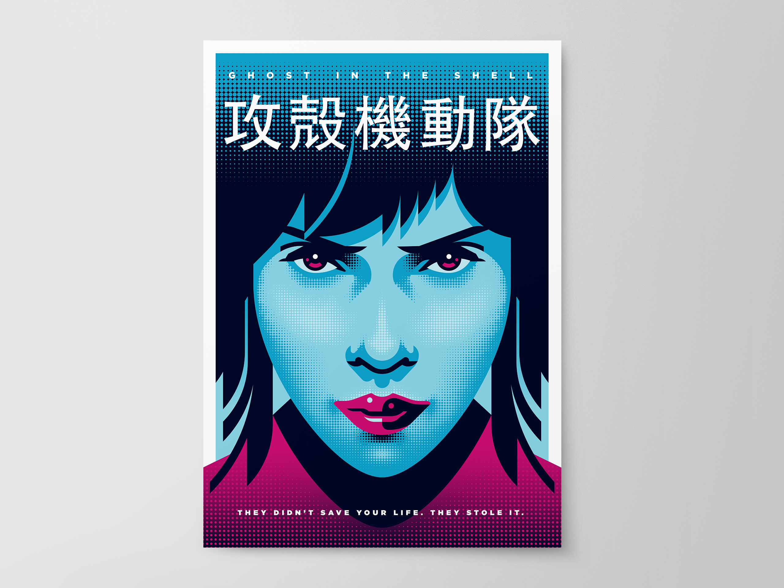 Ghost In The Shell Movie Poster by Dan Forster