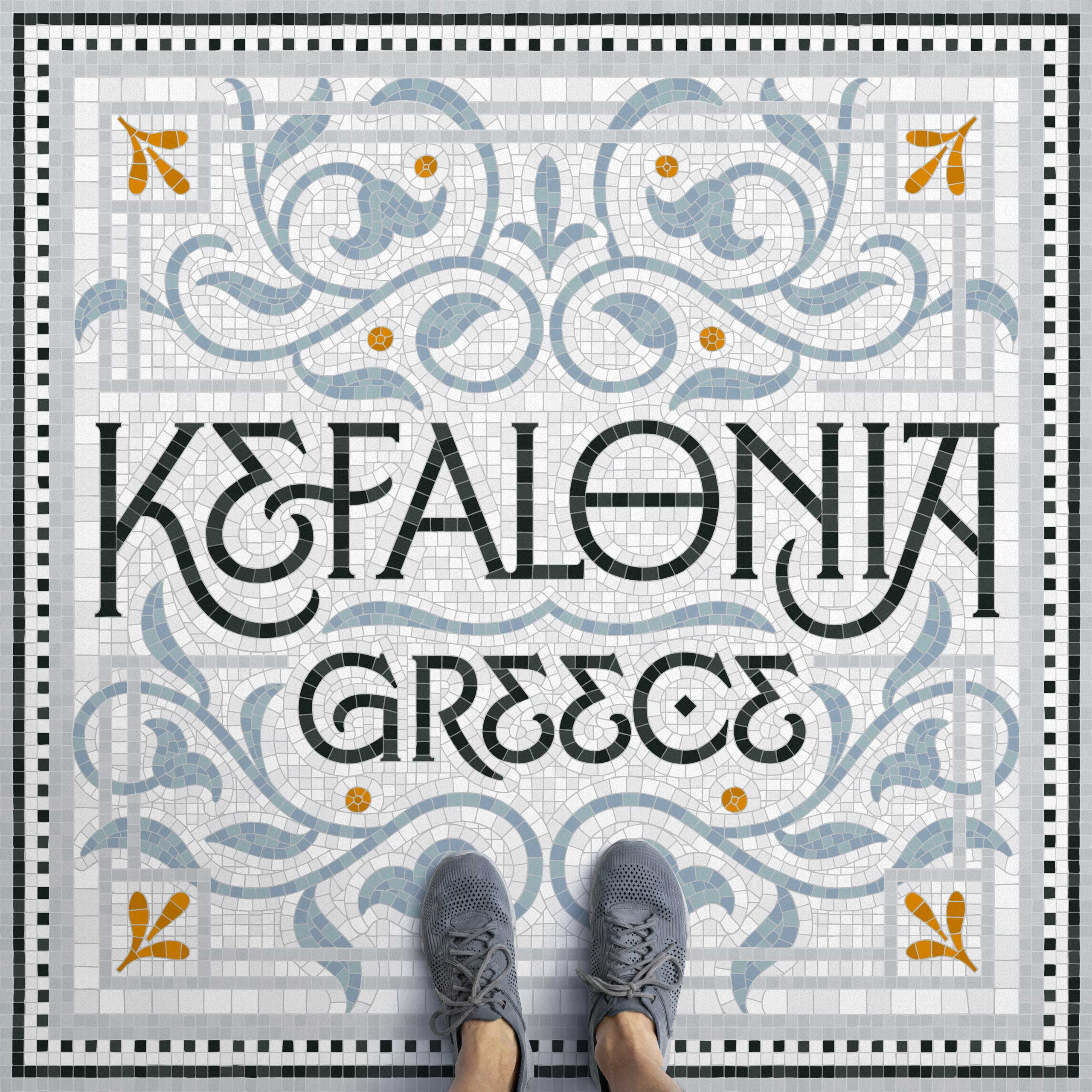 Kefalonia Lettering Fauxsaic, designed by Dan Forster