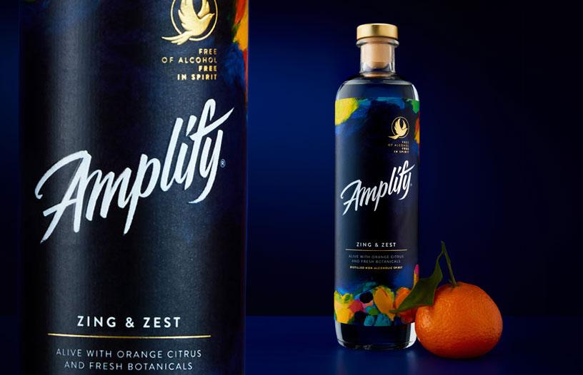 Amplify Brandmark